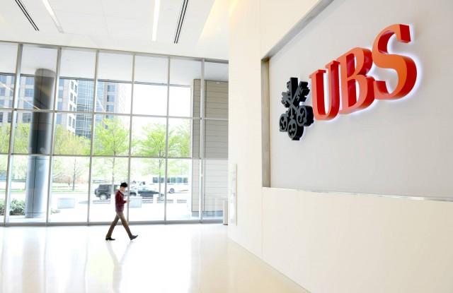UBS: Τι εκτιμά για οικονομική παραγωγή και επενδύσεις το 2021