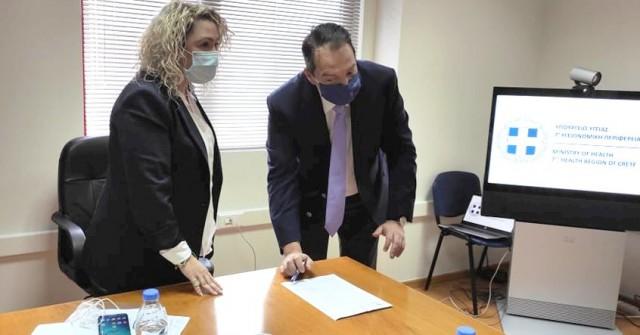 ΟΛΗ ΑΕ: Δωρεά τεχνικού εξοπλισμού σε υγειονομική περιφέρεια της Κρήτης