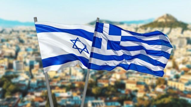 Η Ελλάδα στο επίκεντρο ενδιαφέροντος ισραηλινών επενδύσεων