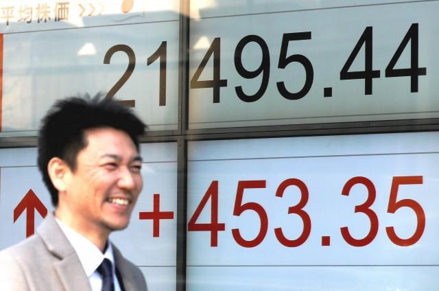 Ιαπωνία: Σημαντική αύξηση του ΑΕΠ