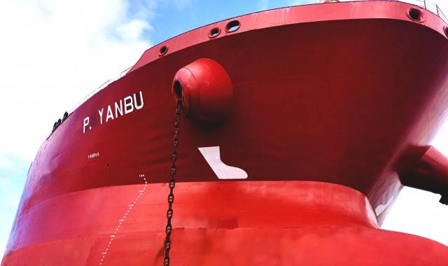 Πέμπτο Aframax στον στόλο της Performance Shipping