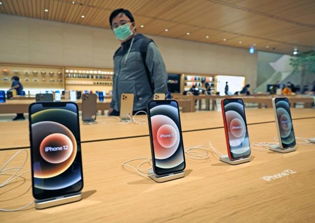 Apple: Αύξηση 30% στην παραγωγή iPhones για το 2021