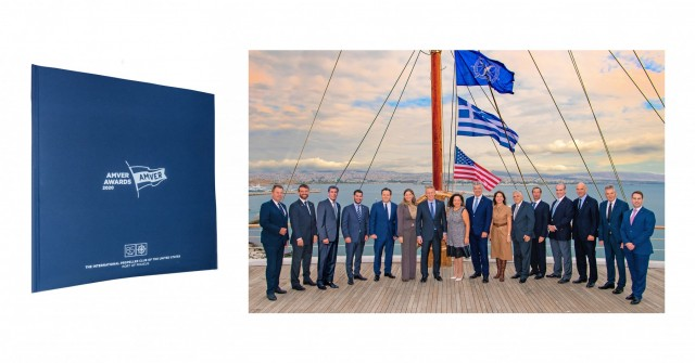 Amver Awards 2020: Μια συλλεκτική έκδοση από το Propeller Club Port of Piraeus
