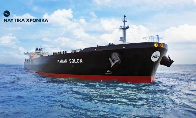 Μaran Tankers: Ένα ακόμα νεότευκτο πλοίο στον στόλο