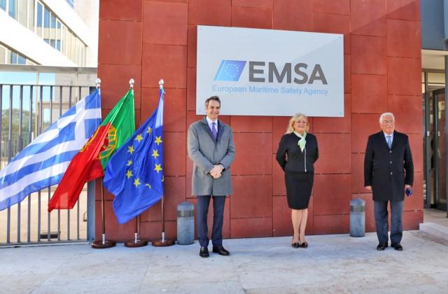 Ο Κ. Μητσοτάκης στα γραφεία της EMSA στη Λισαβόνα