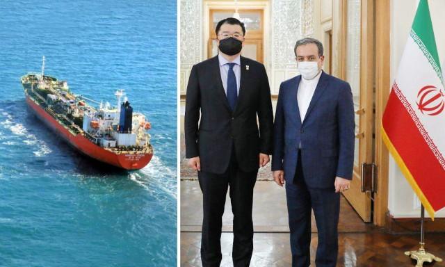 Τεχεράνη σε Σεούλ για την κράτηση πλοίου: «Μην πολιτικοποιείτε το ζήτημα»