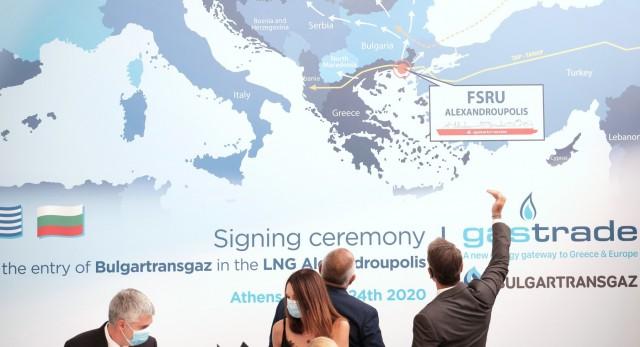 Ολοκληρώθηκε η συμμετοχή της Bulgartransgaz στο FSRU Αλεξανδρούπολης