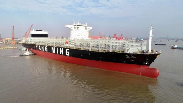 Υang Ming: Παραλαβή ενός ακόμα containership χωρητικότητας 11.000 ΤEUs