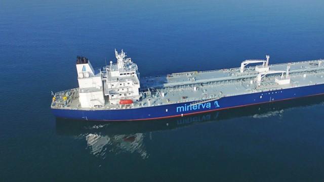 Minerva Helen: Η επίσημη θέση – απάντηση της εταιρείας