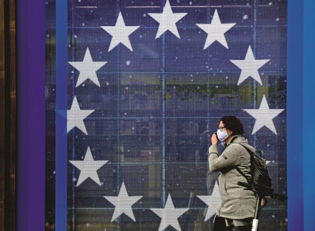 ΕΕ: Oι κατευθυντήριες γραμμές δημοσιονομικής πολιτικής για τη διαχείριση της πανδημίας
