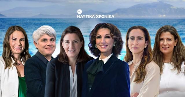 Οι γυναίκες σεεθνικούς φορείςεκπροσώπησης ναυτιλιακών καιεπιχειρηματικών συμφερόντων