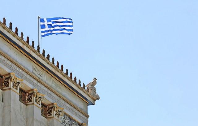 Βελτιωμένη εικόνα για το Ισοζύγιο Τρεχουσών Συναλλαγών της Ελλάδας