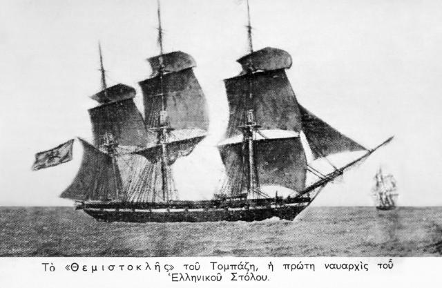 1821: Αναγνώσεις του Ναυτικού Αγώνα μέσα από τα Ναυτικά Χρονικά