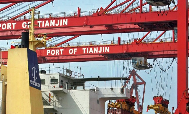 Το αντίο της Cosco Shipping Ports στο Euroasia Terminal