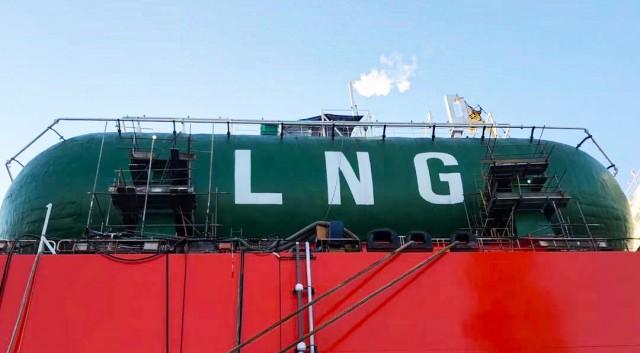 Καινοτόμος σχεδιασμός συστήματος μόνωσης δεξαμενών LNG