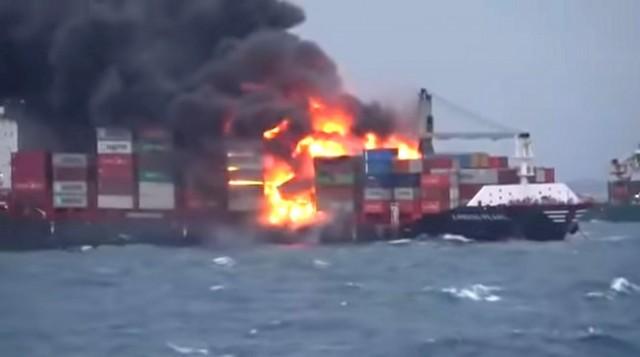Μεγάλη έκρηξη σε containership