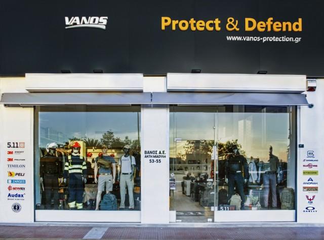 VANOS S.A.: Νέο πρότυπο κατάστημα τακτικού εξοπλισμού  στην καρδιά του Πειραιά