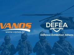 VANOS S.A.: Η τελευταία λέξη της τεχνολογίας σε αμυντικά συστήματα και τακτικό εξοπλισμό στη DEFEA