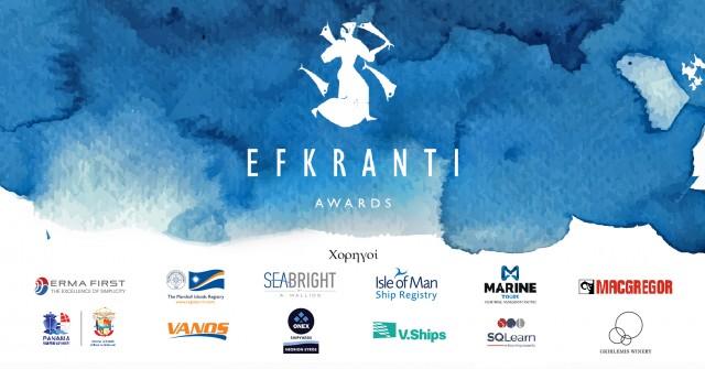 Βραβεία Ευκράντη: Παρακολουθήστε ζωντανά την τελετή Απονομής των Βραβείων Ευκράντη