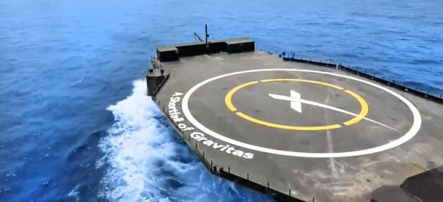 To νέο μη επανδρωμένο πλοίο της SpaceX