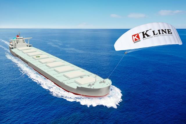 """Το πρώτο φορτηγό πλοίο κατανάλωσης LNG της """"K"""" Line"""