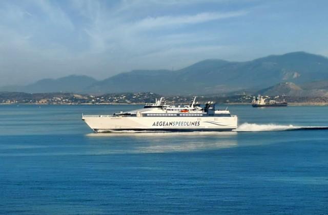 Aegean Speed Lines: 50% έκπτωση στους κατόχους του Freedom Pass