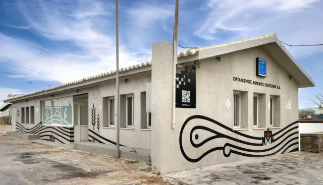 ΟΛΕ Α.Ε.: Διάκριση για το εικαστικό έργο σε δύο ανακαινισμένα κτήρια