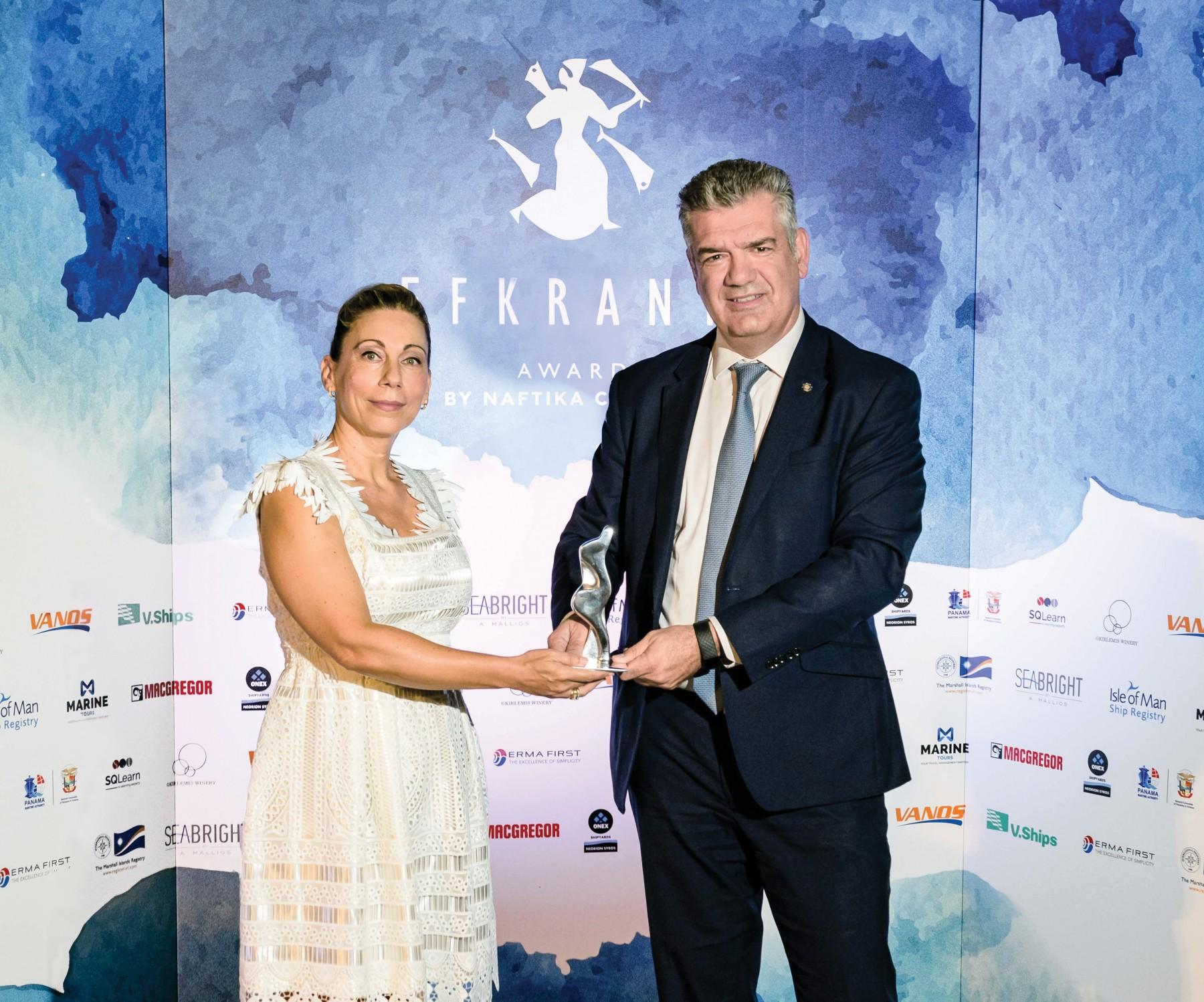 Βραβείο για την Αρωγή στη Ναυτική Εκπαίδευση από Προσωπικότητα ή Φορέα