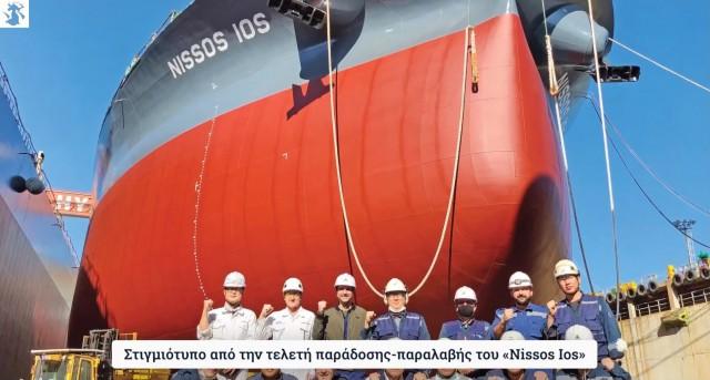 Αρωγή στη ναυτική εκπαίδευση: Το Βραβείο Ευκράντη στην Kyklades Maritime Corporation