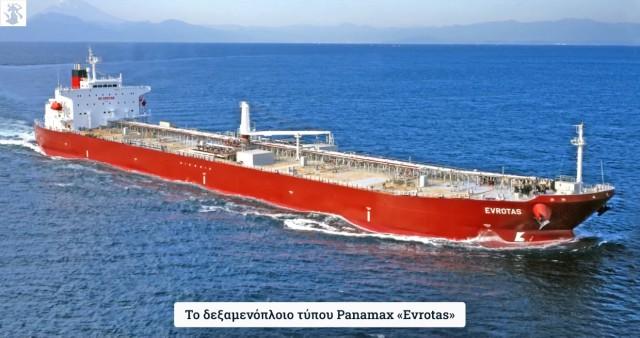 Pleiades Shipping: H συνεισφορά στην ελληνική ναυτιλιακή επιχειρηματικότητα