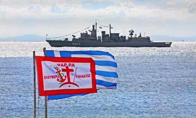 Μητρόπολη Χίου & Αδελφότητα Ψαριανών: Τιμή στον Κωνσταντίνο Κανάρη