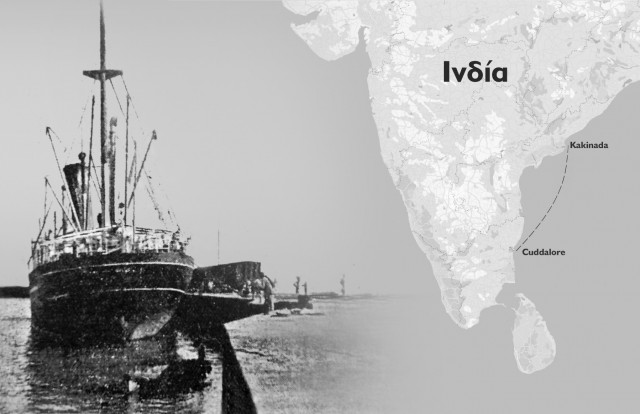 Η περιπέτεια του πλοίου «Νηρεύς» στον Ινδικό Ωκεανό